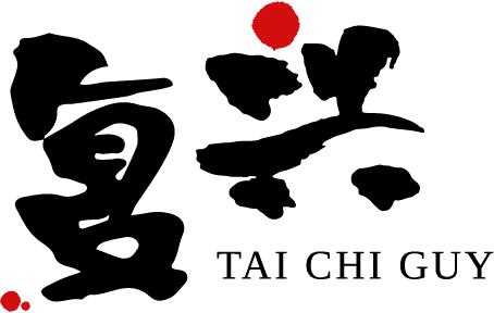 Tai Chi Guy